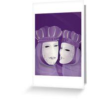 Mascaras Venecianas (3) Greeting Card