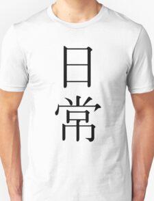 Nichijou T-Shirt