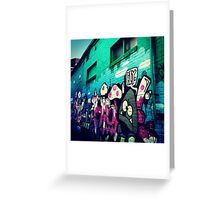 Street Expression Greeting Card