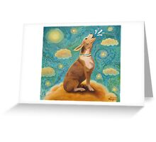 Rupert Greeting Card