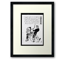 Humorous picture showing a soldier extracting teeth from a Chinese man 002 Framed Print