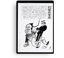 Humorous picture showing a soldier extracting teeth from a Chinese man 002 Canvas Print