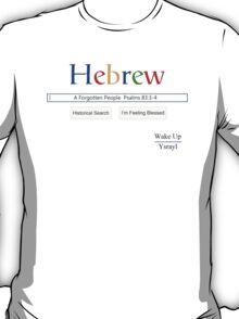 GOOGLE HEBREW T-Shirt