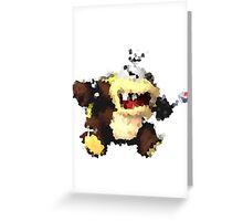 MortonKoopaJr Greeting Card