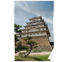 Himeji Castle With Tree, Japan Poster