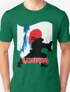 hadouken in japan Unisex T-Shirt