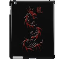 Chinese Dragon Year of the Dragon Mythical  iPad Case/Skin