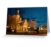 Russian Church of St Nicholas the Miracle Maker in Sofia Greeting Card
