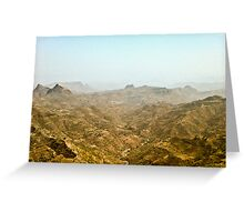 Mountains and Canyons, Ethiopia Greeting Card