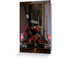 The Redeemer Greeting Card