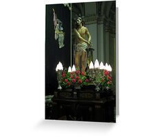 The Scourging at The Pillar Greeting Card