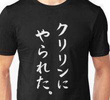 "Dragon Ball  ""Kuririn Beat Me""  White Unisex T-Shirt"