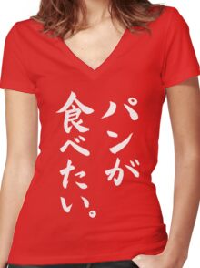 """""""I want to eat bread!!"""" in Japanese White Women's Fitted V-Neck T-Shirt"""
