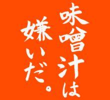 """I don't like Miso soup!!"" in Japanese by KanjiSamurai"