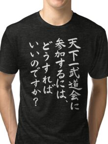"Dragon Ball ""How do I apply for the World Martial Arts Tournament?"" White Tri-blend T-Shirt"
