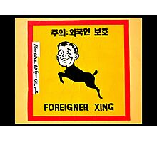 Foreigner Xing Photographic Print