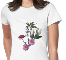 Kanji Samurai Womens Fitted T-Shirt