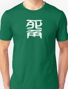 Big Bull emblem (White) T-Shirt