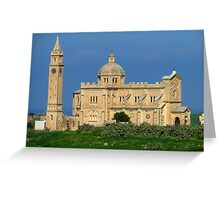 Ta' Pinu Basilica Greeting Card