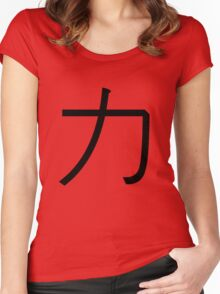 Chinese Symbol- Power Women's Fitted Scoop T-Shirt