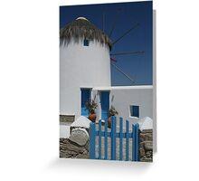 Greek Charm Greeting Card