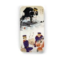 Humorous pictures showing Chinese military tactics 001 Samsung Galaxy Case/Skin