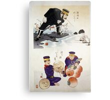 Humorous pictures showing Chinese military tactics 001 Metal Print