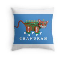 Chanukiah – Meowukiah Greeting Card Throw Pillow