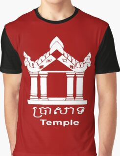 Temple - English and Khmer Graphic T-Shirt