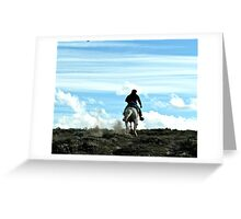 Gaucho on a Run Greeting Card