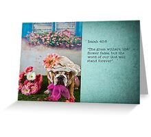 Christian, dont be weary Greeting Card