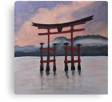 Miyajima - Japan Canvas Print