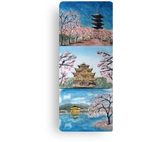 Temples - Japan Canvas Print
