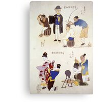 Humorous pictures showing various Chinese clothing and grooming habits 001 Metal Print