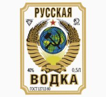 Russian Vodka  ( Pусская Bодка ) Bottle Label Funny Prints /  iPhone Case / iPad Case / T-shirt / Samsung Galaxy Cases  by CroDesign