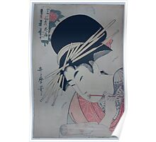 Courtesan head and shoulders portrait facing left holding a scroll and chewing on the end of a brush 001 Poster
