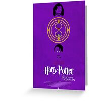 Harry Potter and the Prisoner of Azkaban Greeting Card