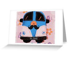 #1 DAD Campervan Greeting Card