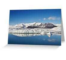 Destination: Iceland Greeting Card