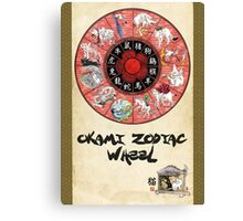 Okami Zodiac Wheel Canvas Print