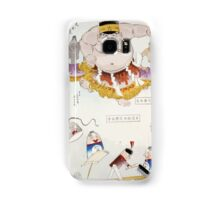 Humorous pictures depicting the Chinese 001 Samsung Galaxy Case/Skin