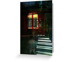 Looking for love in all the empty spaces Greeting Card