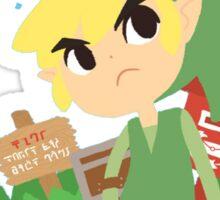 Link and Navi Cartoon Form Sticker