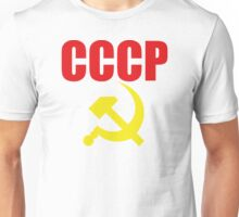 CCCP Hammer and Sickle Unisex T-Shirt
