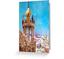 A Muezzin Calling from the Top of a Minaret the Faithful to Prayer after Jean Leon Gerome Greeting Card