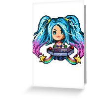 Arcade Sona - Pure Pixel Power Greeting Card