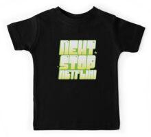 NEXT STOP: NETFLIX (awesome TV) Kids Tee