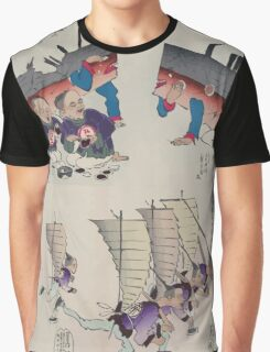 Humorous pictures showing damaged Chinese battleships receiving first aid and Chinese men running with sails  as from Chinese junks on their backs and carrying rifles 002 Graphic T-Shirt
