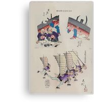 Humorous pictures showing damaged Chinese battleships receiving first aid and Chinese men running with sails  as from Chinese junks on their backs and carrying rifles 002 Metal Print