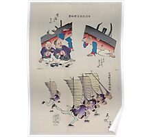 Humorous pictures showing damaged Chinese battleships receiving first aid and Chinese men running with sails  as from Chinese junks on their backs and carrying rifles 002 Poster